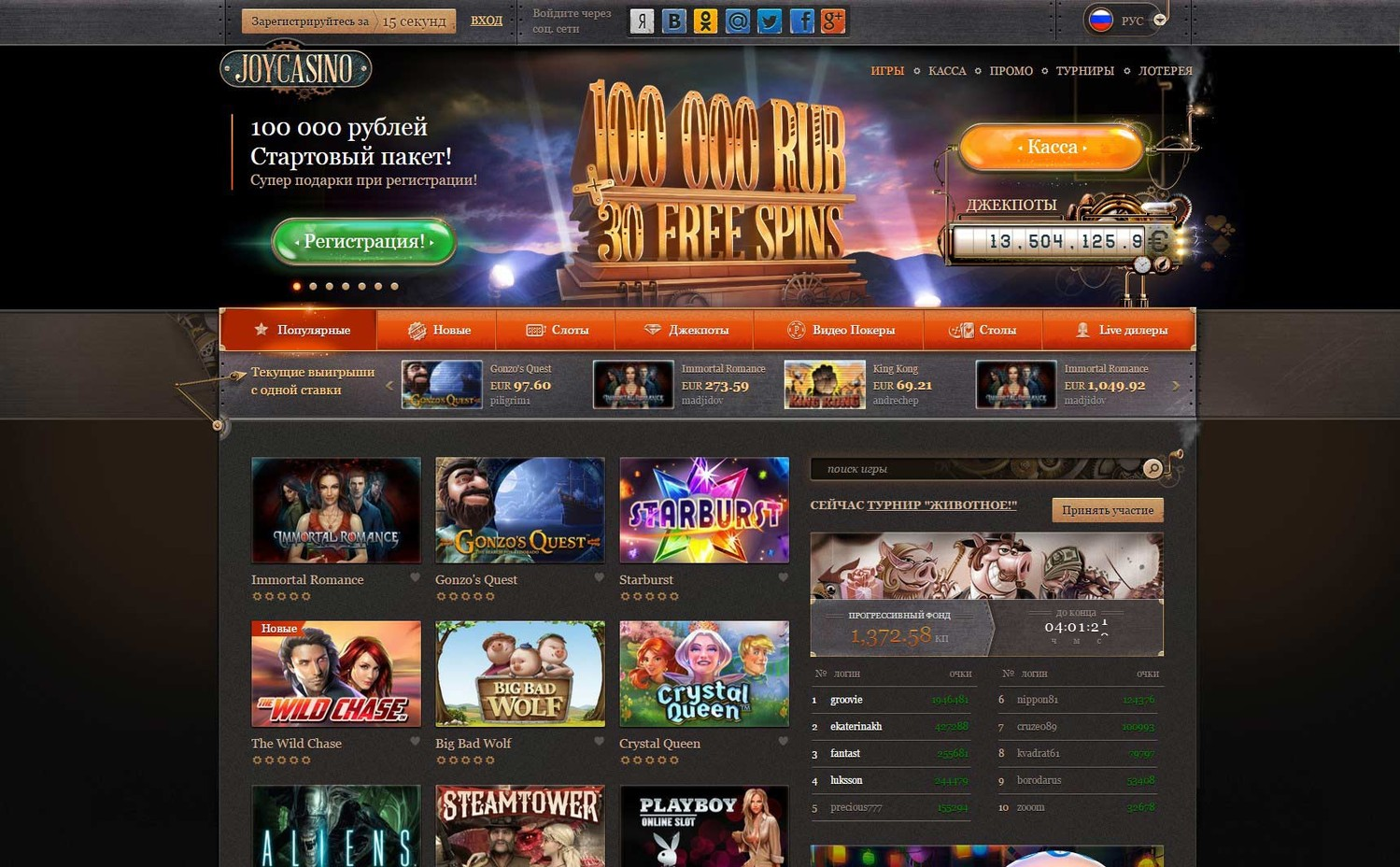 argo casino отзывы