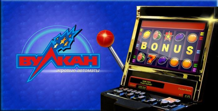Игры онлайн бесплатно играть без регистрации казино